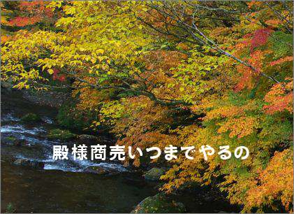 0123152_R.JPG