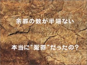 iwaganseki_R.JPG