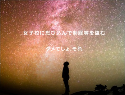 kinkometaiho_R.JPG