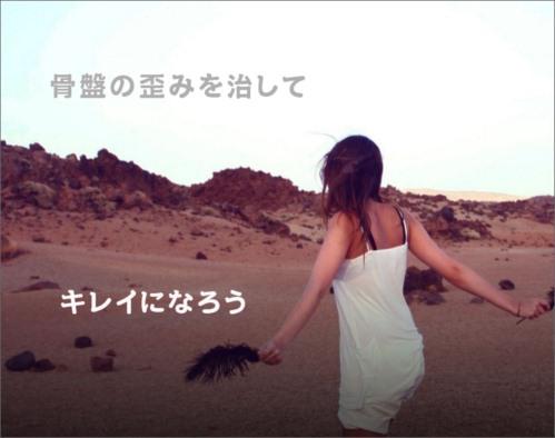 kotubannsyuusei_R.JPG