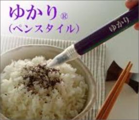 yukari_R.JPG